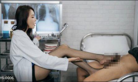 [YS-0006]美腿性愛治療師幫陽痿男重振雄風!硬到爆炸直接頂翻美女醫師最深處